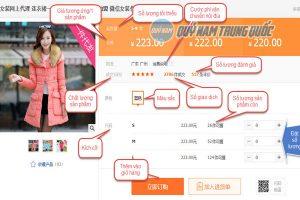 Mua hàng Quảng Châu thông qua website thương mại điện tử Trung Quốc
